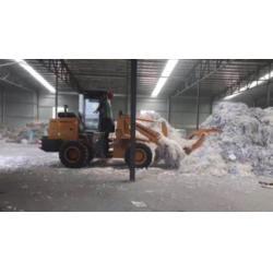 废纸回收,武汉废纸回收,天冠嘉回收(推荐商家)图片