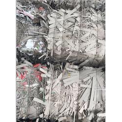大量回收废报纸_武汉废报纸_天冠嘉回收公司