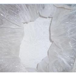 专业重金属捕捉剂包邮-虹口区重金属捕捉剂-鄄城隆源化工公司图片