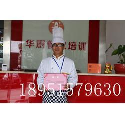 中餐快餐培训公司,连云港中餐快餐培训,华厨餐饮管理咨询图片