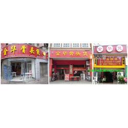 中餐快餐培训好不好|南通中餐快餐培训|华厨餐饮管理图片