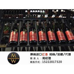 澳玛帝(多图),葡萄酒代理,吉林葡萄酒图片