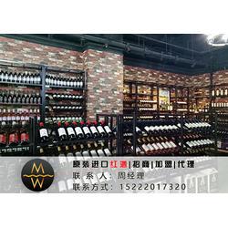 日喀则地区葡萄酒|天津澳玛帝电子商务|葡萄酒渠道