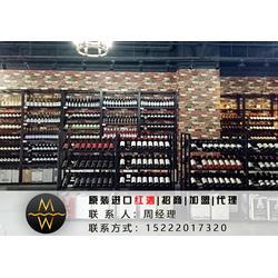 澳玛帝电子商务、原装进口葡萄酒、原装进口葡萄酒图片