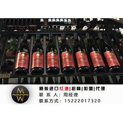 天津原装进口红酒|澳玛帝(在线咨询)|原装进口红酒加盟批发