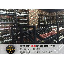 红酒-澳玛帝-中秋红酒礼盒图片