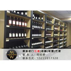 原装进口红酒海外直供、甘肃原装进口红酒、澳玛帝图片