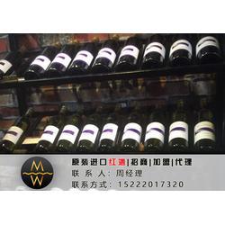 天津澳玛帝,新世界葡萄酒,新世界葡萄酒加盟图片