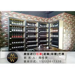 澳玛帝电子商务,原装葡萄酒加盟,吉林原装葡萄酒图片