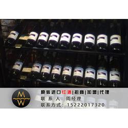 原装进口葡萄酒|天津澳玛帝电子商务图片