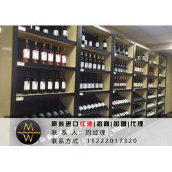 澳玛帝红酒招商(图)、正宗原装进口红酒招商、原装进口红酒图片