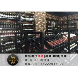 春节红酒礼盒、日喀则地区红酒、澳玛帝电子商务图片