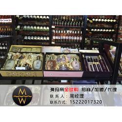 天津澳玛帝电子商务(图)_韩国化妆品直邮_韩国化妆品图片