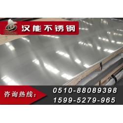 C267不锈钢板厂-济源C267不锈钢板-汉能不锈钢图片