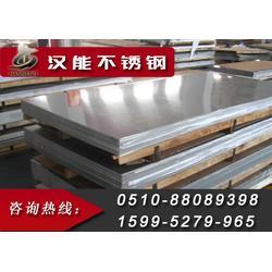台州310s不锈钢板-310s不锈钢板材厂-汉能不锈钢图片