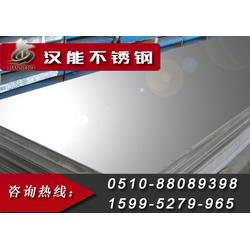 汉能不锈钢-sus436不锈钢板-慈溪436不锈钢板图片