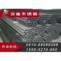 徐州不锈钢报价|汉能不锈钢|310s不锈钢报价图片
