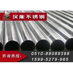 滨州不锈钢无缝管-汉能不锈钢-316l不锈钢无缝管图片
