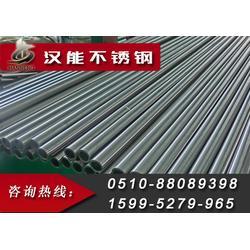 汉能不锈钢-310s不锈钢管供应-鹤壁310s不锈钢管图片