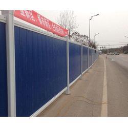 城建围挡|围挡|北京依美彩钢图片