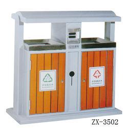 垃圾桶零售_中星金属制品(在线咨询)_垃圾桶图片