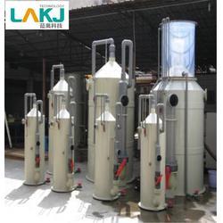 淡水蛋白分离器厂家、蓝奥环保(在线咨询)、东方蛋白分离器厂家