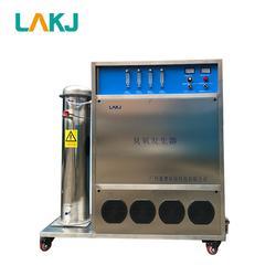 蓝奥臭氧信赖推荐-水处理臭氧设备定做-佳木斯水处理臭氧设备图片