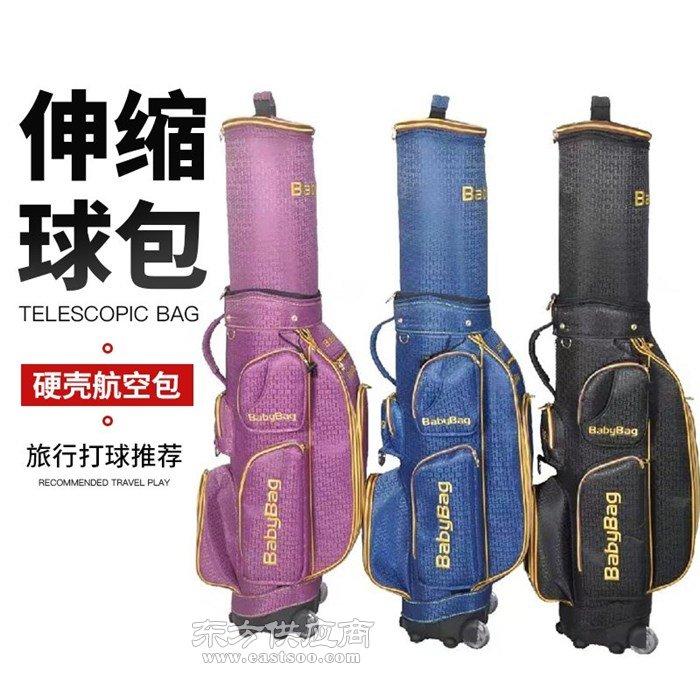 高尔夫球包的选择、普陀区高尔夫球包、振新运动用品图片
