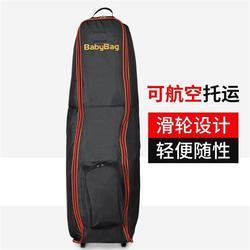 高尔夫球 包装盒_振新运动用品_河源高尔夫球包图片