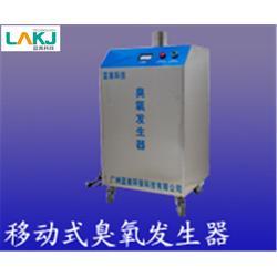 临沂臭氧发生器|蓝奥环保科技质量好|医院臭氧发生器图片