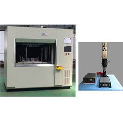 塑焊机品牌-塑焊机-台州锦亚图片