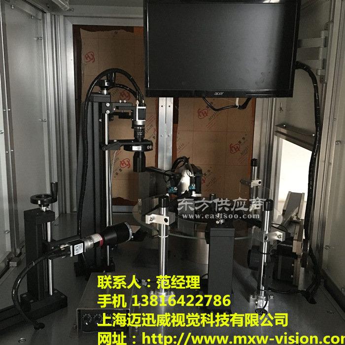 光学筛选机_视觉检测_简易光学筛选机图片