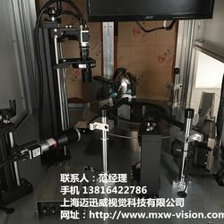 铜套无油轴承缺陷检测、轴承缺陷、迈迅威视觉(多图)图片