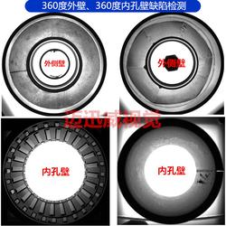 新一代CCD光学检测设备,CCD光学检测设备,迈迅威视觉图片
