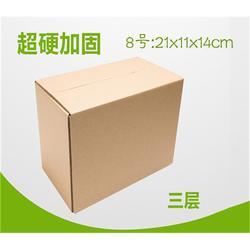 胜骐包装材料有限公司(图)-广东纸箱定做-纸箱定做图片
