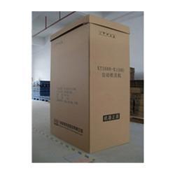 高埗纸箱定做-纸箱定做-胜骐包装图片
