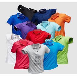 衣库服饰专业定做广告衫、文化衫、宣传服 班服 Polo衫、T恤衫、空白衫免费刺绣印字图片