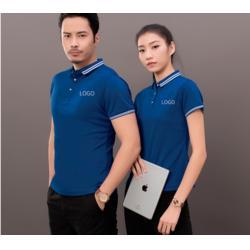 荔灣區定制高端商務polo衫工作服,定制舒適,簡約,低調服裝圖片