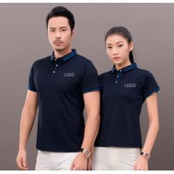 黃埔區定制提花領企業Polo衫,定制您的團隊企業形象工服圖片