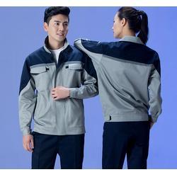冬季工作服套装男 劳保服定制,透气劳保服 长袖袖定做图片