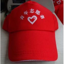 花都区广告帽定制,厨师工作帽定做,志愿者帽子订做LOGO,鸭舌帽印字定做图片