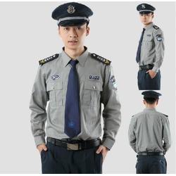 秋季长袖衬衣面料保安服套装定做-定制秋季长袖颜色保安服套装-细但棉图片