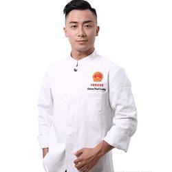 白色廚師服定制-純棉廚師服定制-免費印字刺繡logo圖片