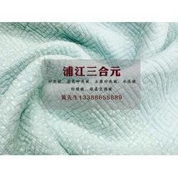 砂洗被-空调被选购就找三和元-纯色砂洗被图片