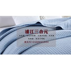浦江三和元家纺有限公司(图)、田园砂洗被、砂洗被图片