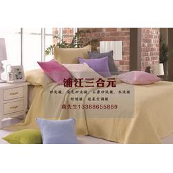 砂洗床盖被 三和元(在线咨询) 砂洗被图片