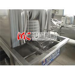 浙江果蔬塑料筐清洗机_明超公司_果蔬塑料筐清洗机厂家图片