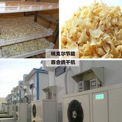 瑞克尔环保科技 空气能中药材烘干机-中药材烘干机图片