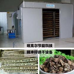 药材烘干机-瑞克尔环保科技-小型中药材烘干机图片