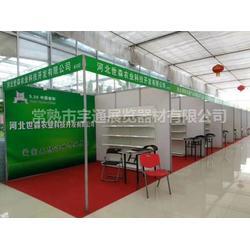 宇通展览器材(多图)杭州展厅设计安装哪家好图片